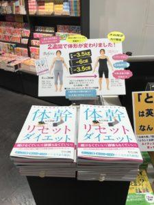 紀伊國屋書店西武渋谷店様