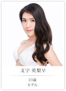 prof_monji