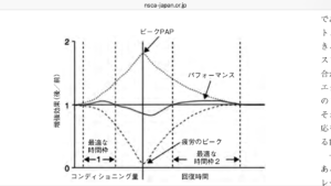 IMG_2651[1]
